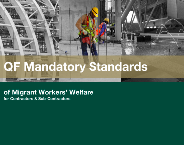 QF Workers' Welfare Standards