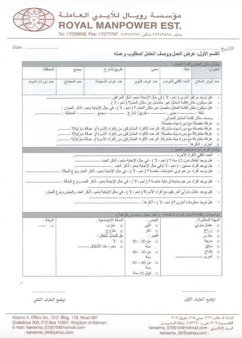Employment contract template 21+ sample word, apple pages.