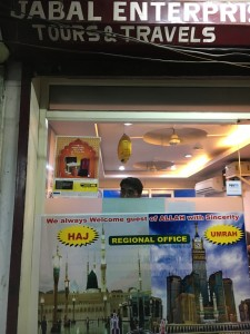 The travel agency that Shan (part 2) runs in Lucknow. He is entrenched in both the community that migrates and the network that helps migration. And now awaits the conclusion of a rather expensive process to register as a recruitment agent