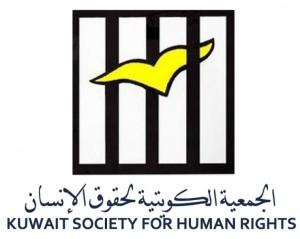 Kuwait Society Logo