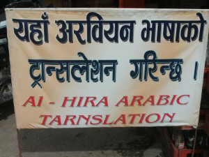 Arabic translation services for would-be migrants