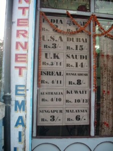 Internet cafe advertising cheap calls to Middle Eastern countries
